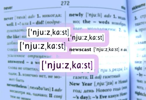 Картинка: Транскрипция в английских словарях