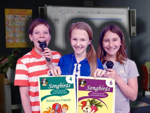 Картинка: Детские песни на английском