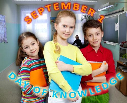 Картинка: Фразы на английском к первому сентября